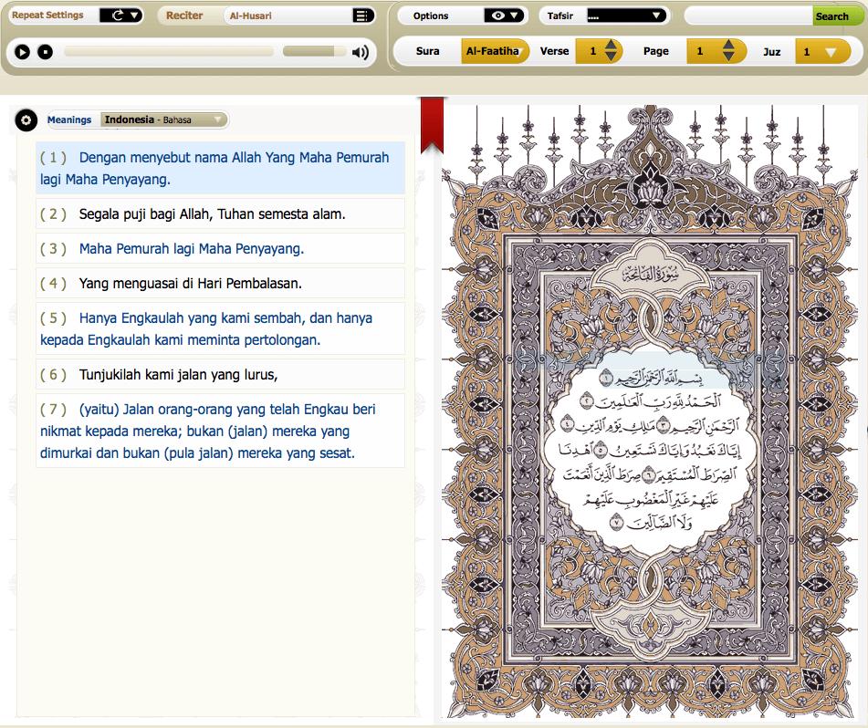 Ayat – Holy Quran آيات القرآن الكريم